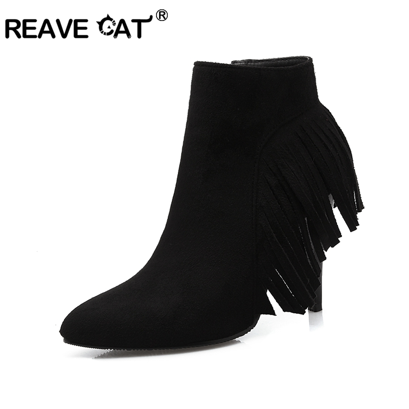 Popular Latest Ankle Boots-Buy Cheap Latest Ankle Boots lots from