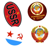 Soviet Series Car Sticker USSR union division ticker