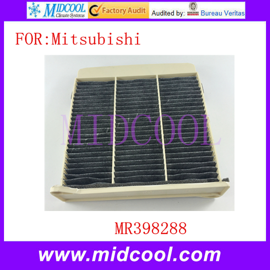 Mitsubishi Lancer 2012 Air Filter Panel: Aliexpress.com : Buy New Cabin Filter Air Conditioner