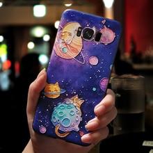 3D Emboss Cartoon For Samsung Galaxy