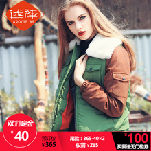 [II] – scheduled maze winter baseball uniform coat embroidered jacket thick fur collar jacket female MZ21007