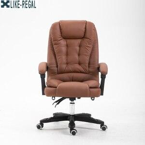 Image 5 - Мебель офис менеджер офисный стул кресло