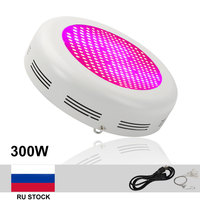 300W Growing Lamp AC85 265V UFO LED Grow Light Full Spectrum For Indoor Plants Growing Flowering Whole Period UV IR Lighting led