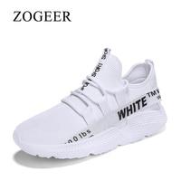 Мужская обувь, большие размеры 39-48, модные мужские кроссовки, 2018 г. Новый дизайн, дышащая удобная повседневная обувь на шнуровке для мужчин, б...