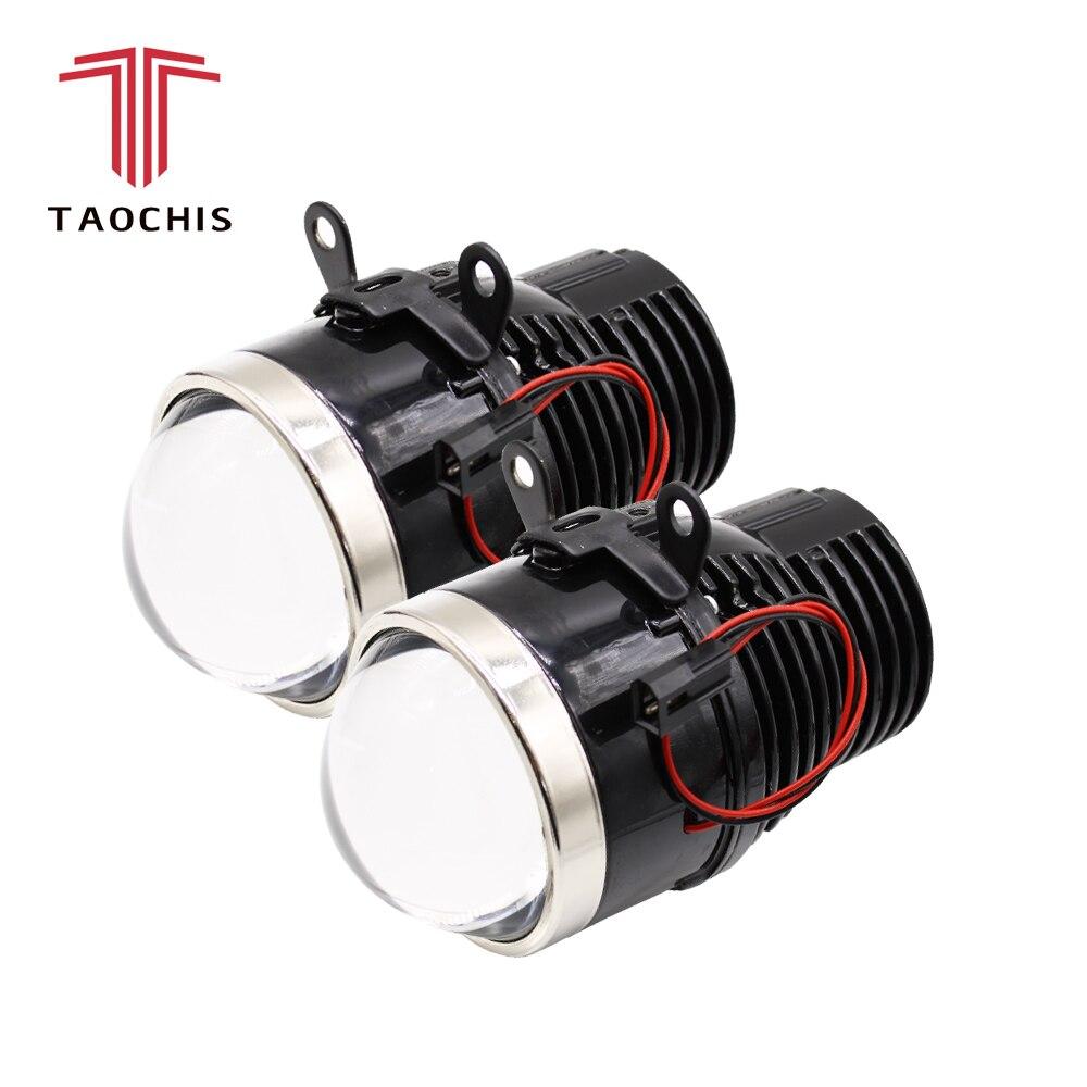 TAOCHIS 2Pcs 12V 42W 4000LM 5800K 3.0 inch Bi LED Auto Car Styling Fog Light Projector Lens Universal Fog Lamp Car Retrofit