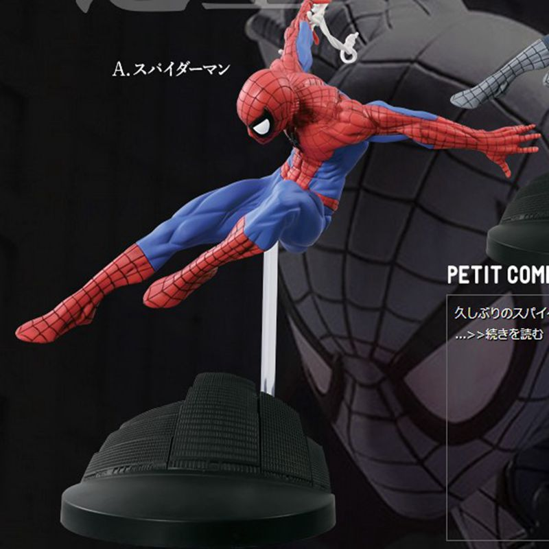 Spiderman CREATOR The Amazing Spider Man PVC Action Figures Toys Collectible Model Toy for boys gifts Brinquedos box the flash man aciton figure toys flash man action figures collectible pvc model toy gift for children