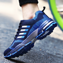 Men sports shoes man running shoe boy coconut sneakers  macvise men mens for women