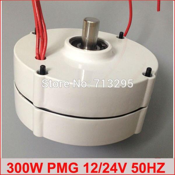 300w 500rpm 24v Low Rpm Permanent Magnet Alternator Rectifier Convert Ac To Dc