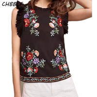 New European Summer Embroidery Sleeveless Blouse Floral Embroidered Tank Tops Bgb1082
