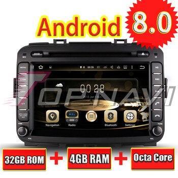 TOPNAVI 8'' Octa Core Android 8.0 Car DVD Player for KIA CARENS 2013- NEW Autoradio GPS Navigation Audio Stereo 2 Din 4+32G