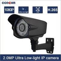 2 0MP 1080P Onvif Outdoor Security Waterproof Ultra Low Light IP Camera EC IUW7245X