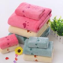 Set of 3 Microfiber Fabric Bath Towel
