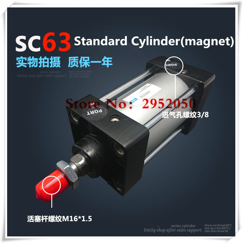 SC63*1000-S Free shipping Standard air cylinders valve 63mm bore 1000mm stroke single rod double acting pneumatic cylinder sc63 400 s 63mm bore 400mm stroke sc63x400 s sc series single rod standard pneumatic air cylinder sc63 400 s
