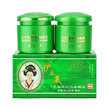 Anti-Pigment Face Whitening Cream 18G+18G Anti Freckle Melasma Bleaching Skin Care