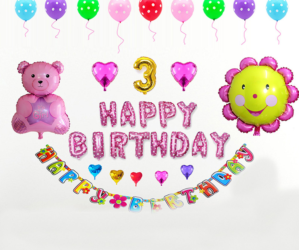 34 pcs/set Happy Birthday Balloon Birthday Party Decoration Kids 1 Year Birthday