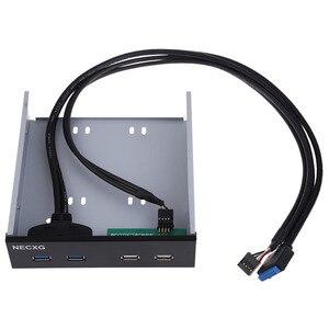 Image 2 - Profesjonalne DIY akcesoria PC 2 porty USB 3.0 + 2 porty USB 2.0 złącza 5.25 cala Floppy Bay uchwyt przedniego panelu AA