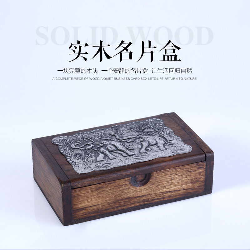 Newyearnew creative wooden business card storage delicate bamboo newyearnew creative wooden business card storage delicate bamboo article retro lucky elephant thai style diy desktop decoration in figurines miniatures reheart