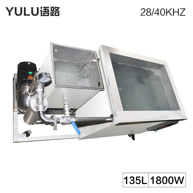 Digital 135L Industry Ultrasonic Cleaner Bath Filtering System Power Adjustment Metal Oil Rust Degreasing Cleaning Machine Lab