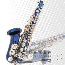 Blue alto saxophone medianly e blue paint gold key silver key saxe tube musical instrument