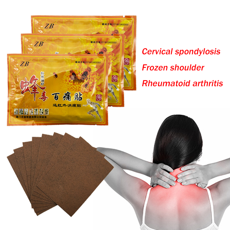 ZB 96Pcs/12BagsMedical Plaster Natural Herbal Bee Venom Plaster Cure Joint Pain Relieving Patch Neck Back Body Pain Patch