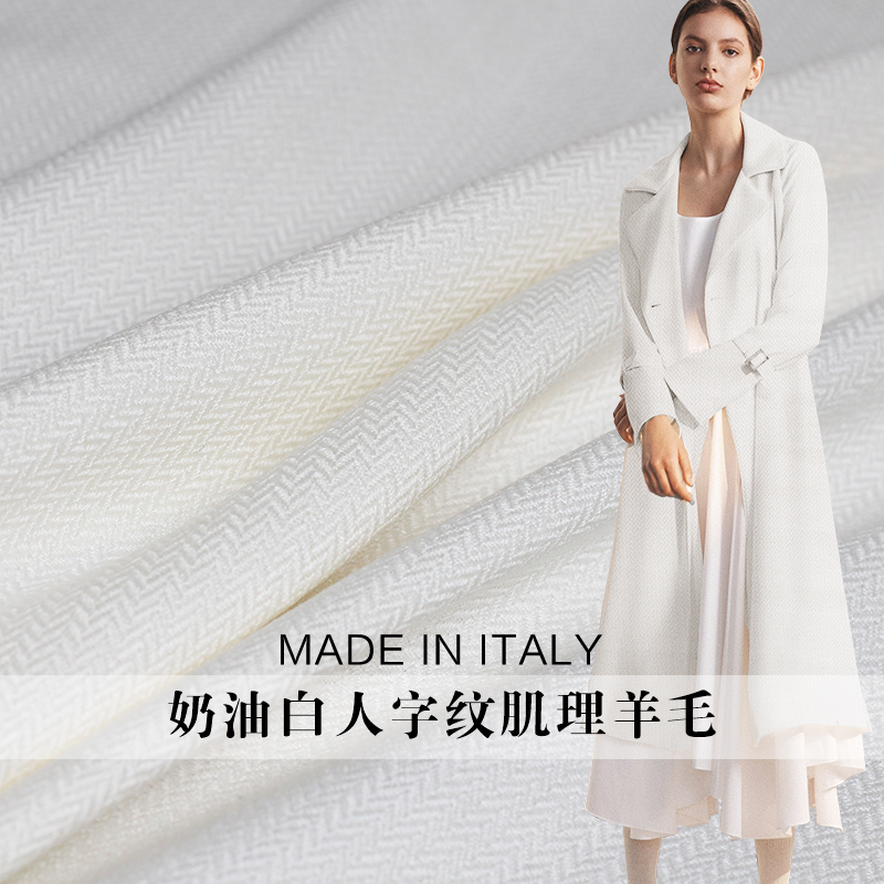 Pearlsilk Fabric White Herringbone Tweed 100 Italy Wool Materials Winter Overcoat Jacket DIY clothes Fabrics