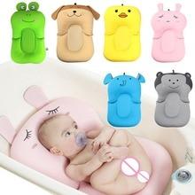 Cute Cartoon Portable Baby Non Slip Bath Tub Newborn Air Cushion Bed Chair Shelf Shower Pad Soft for Babys