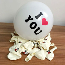 Latex Balloon Wedding Decoration I Love You 100pcs/lot White Infaltable Anniversary Home DIY Accessories Globos Party Supplies