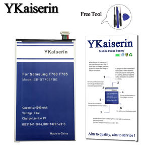YKaiserin 4900 mAh Li-ion Battery For Samsung GALAXY Tab S 8.4 SM T700 T705 Replacement
