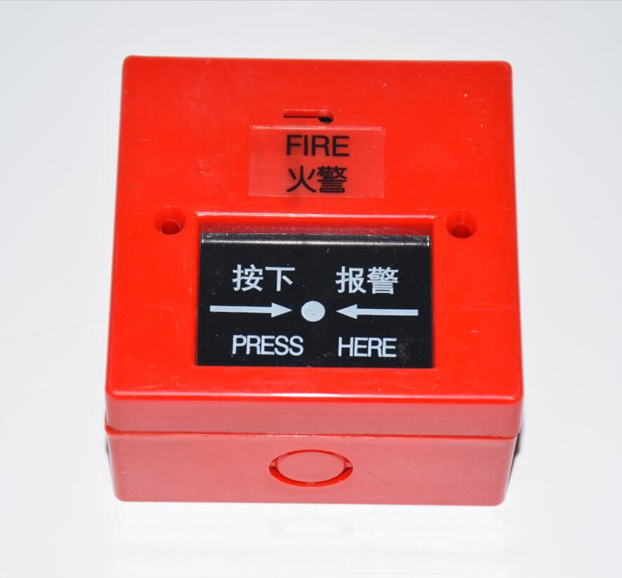 Fire Safety Alarm System Emergency Press Button Panic Push Switch For Warehouse Factory Hotel Hospital Building Security
