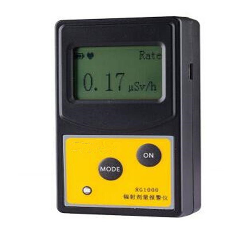 Nuclear Radiation Detector Portable Ray Tester Dose Range 0.00uSv 10Sv Dose Meter Marble Radiation Meter With Alarm Function