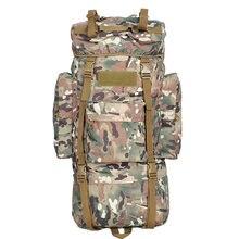 Рюкзак 65l военный тактический нападение пакет рюкзак армия Молл Водонепроницаемый Bug вне Сумка маленький рюкзак для Открытый Туризм Кемпинг А2-рюкзак 65l