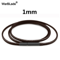 Brown 1mm