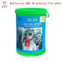 Fire Escape Mask Emergency Hood Oxygen Gas Masks Respirators 60 Minutes Smoke Toxic Filter Gas Mask