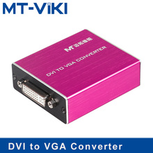 MT-VIKI DVI zu VGA Converter DVI2VGA Adapter with Power Supply Stable Performance 1080P FHD High Quality MT-VD02 mt power se 16