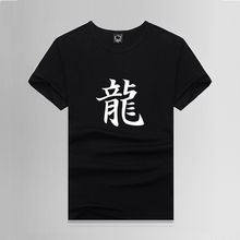 Bruce LEE Dragon Letter Print T shirt Male Tshirt Men Tee Shirts Anime Skateboard Palace Black 2017 Summer Clothing Harajuku