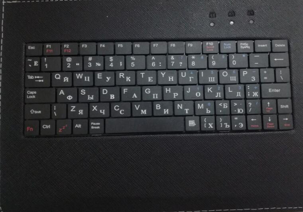 Russian Keyboard 2