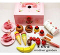 Frete Grátis! Brinquedos Do Bebê Bonito Conjuntos de Brinquedos de Cozinha Para Crianças Set Brinquedos De Madeira Presente de Chá Da Tarde