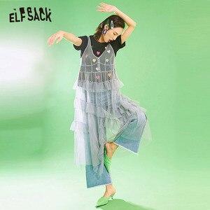 Image 3 - ELFSACK Mesh Vintage V ausschnitt Taste Frauen Kleid Casual Rüschen Trim Strand Kleider Weibliche Lange Kleid Solide Süße Spitze Kleidung