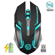 Беспроводная игровая мышь 3200 dpi перезаряжаемая Регулируемая 7 цветов подсветка дышащая геймерская мышь игровая мышь для ПК ноутбука