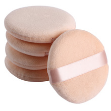 5PCS Women Facial Face Body Beauty Flawless Smooth Cosmetic Foundation Powder Puff Makeup Sponge Puff Size: 8cm*2cm