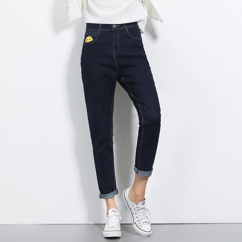 5492  Plus size women blue jeans patches harem pants loose jeans female L XXL 5XL 6XL 2017 spring summer harem pants denim woman смартфон highscreen fest xl pro blue