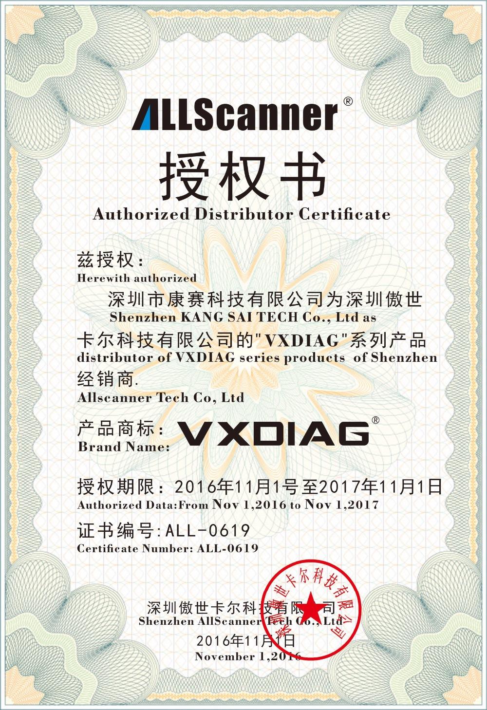 20160619--VXDIAG