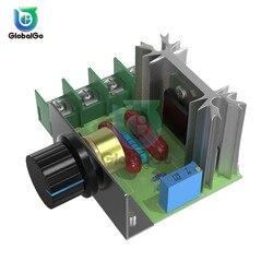 Regulador de voltaje oscurecimiento con controlador de velocidad del Motor, 10 unidades/lote, CA 220V 2000W, SCR de alta potencia, módulo regulador con potenciómetro