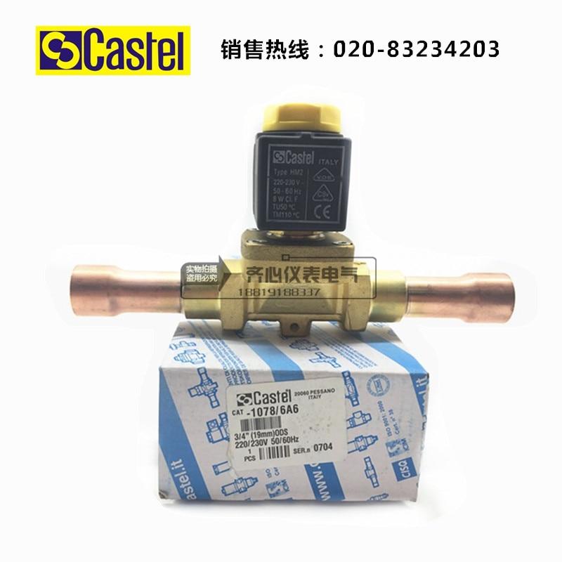 Castel solenoid valve 1078/6A6 3/4 (19mm) copper tube welding refrigeration solenoid valve zj s201k electric copper solenoid valve silver golden