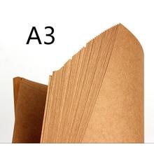 70-200 г/см 20 шт ВЫСОКОЕ КАЧЕСТВО A3 коричневая крафт-бумага сделай сам ручная работа изготовление карт крафт-бумага DIY плотная бумажная доска картон