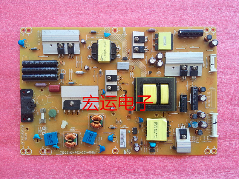 Free Shipping>Original 100% Tested Working   LED39580 LED39920 power supply board 715G5193-P02-000-002M/H free shipping 100% tested working v193w ilpi 077 v193w high voltage power supply board plate 492031400100r