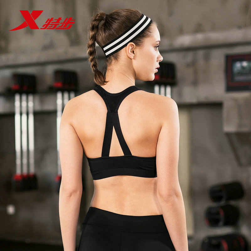Xtep, женские спортивные бюстгальтеры для бега, для фитнеса, высокая поддержка, плотно прилегающий, комфортный спортивный бюстгальтер, топы 882228939108