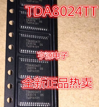 5pcs/lot TDA8024TT TDA8024 TSSOP28 IC