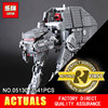 Lepin 05130 1541Pcs Genuine Star Plan Series The First order heavy assault walker Set 75189 Building Blocks Bricks Funny Toys
