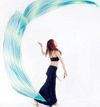 Voile de danse multicolore, 2 pièces, boule à chaînes de 2.0m x 0.7m, accessoire de Costume de danse du ventre, livraison gratuite